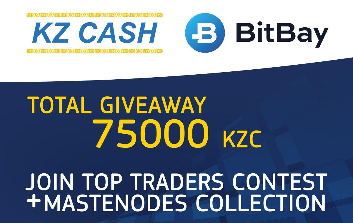 bitbay kzc