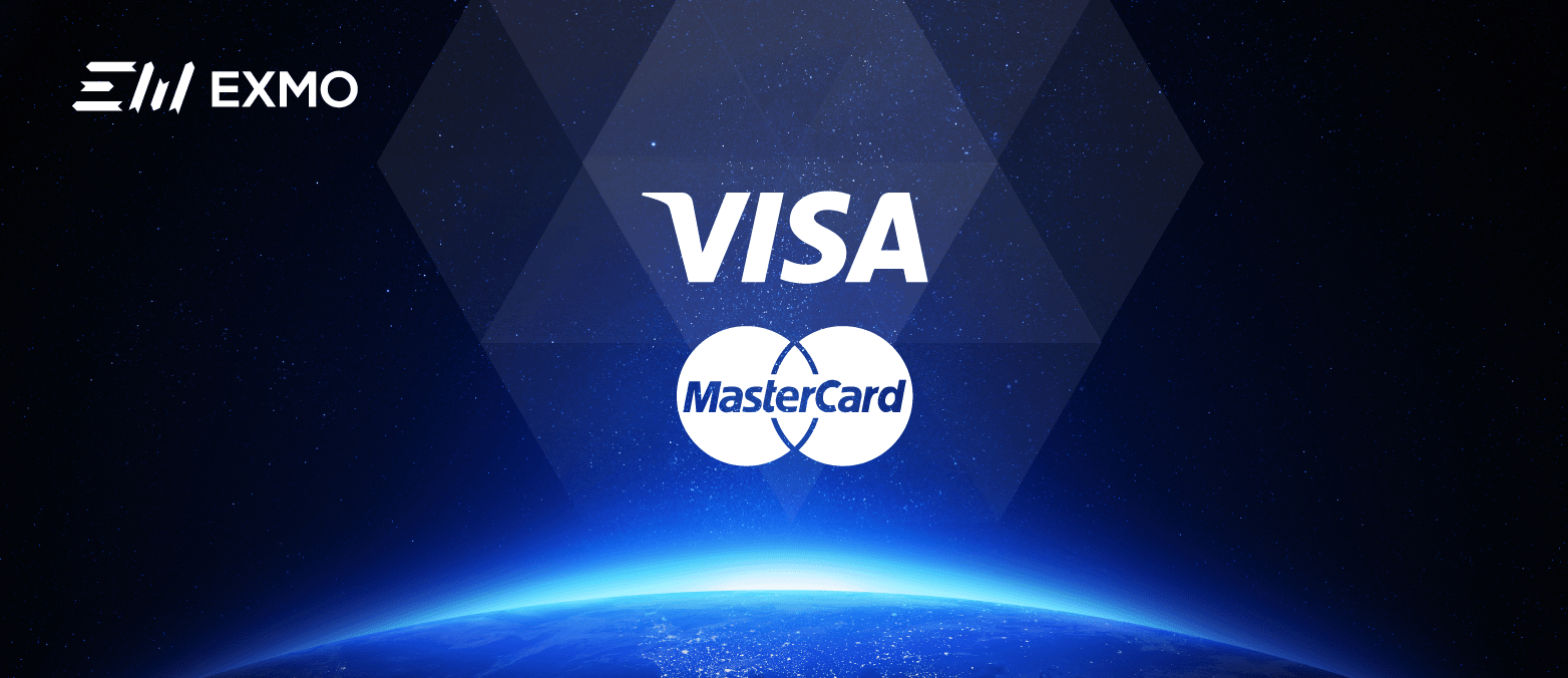 EXMO_visual_Visa_MasterCard