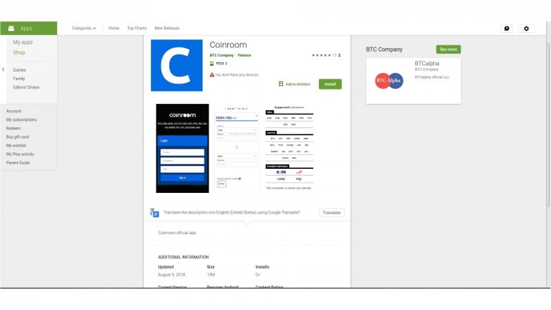 Coinroom fałszywa aplikacja