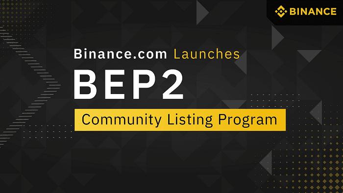 bep2 program binance