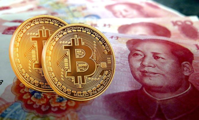 bitcoin chiny