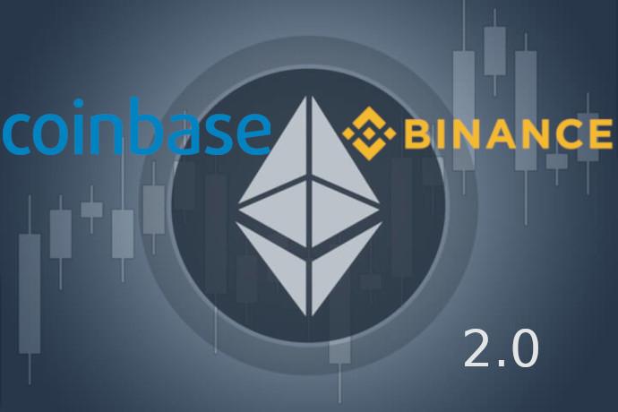 ethereum 2.0 binance coinbase