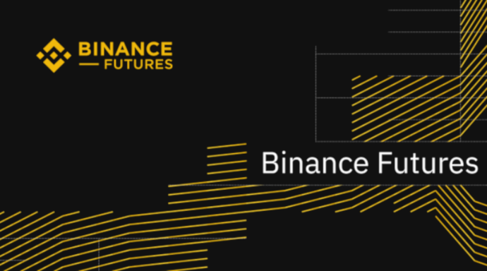 binance futures aktualizcja