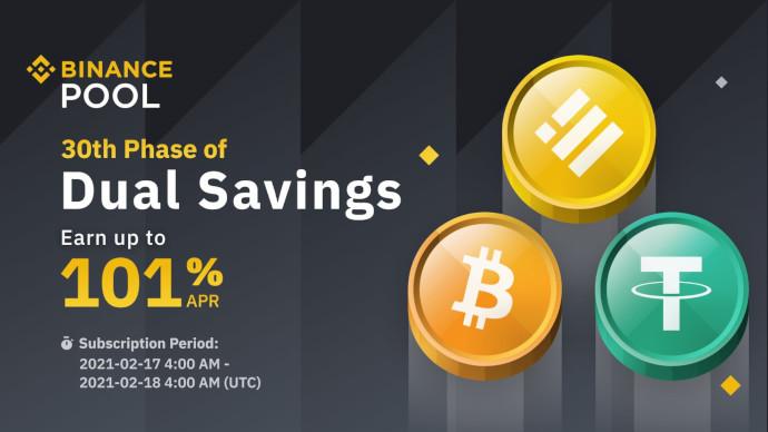 dual savings binance 30