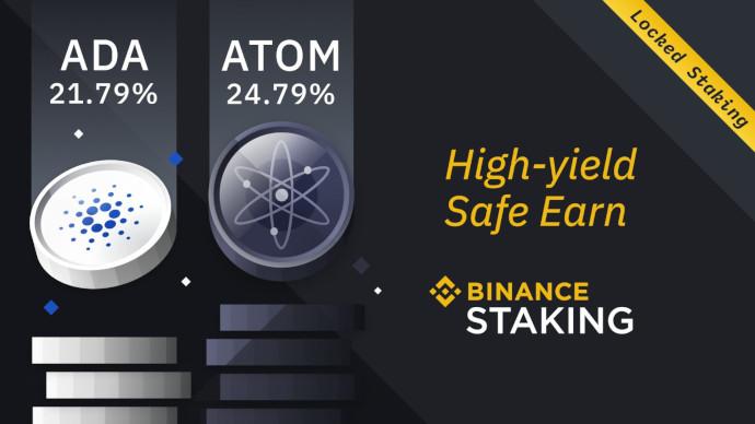 staking ada atom