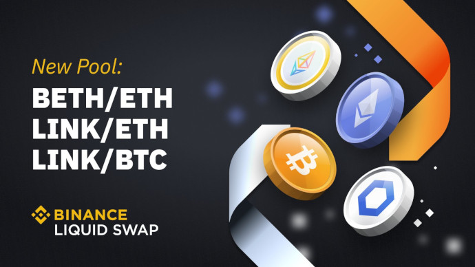 binance swap