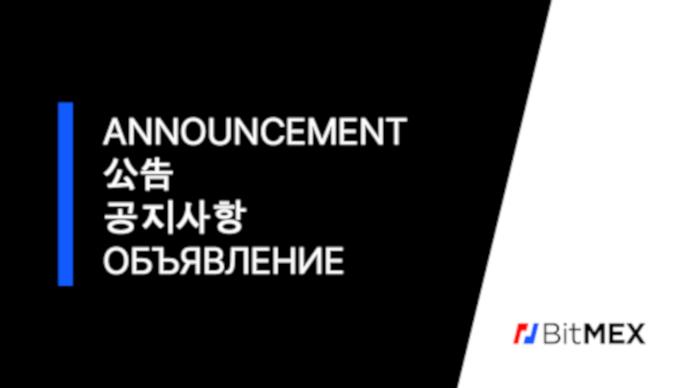 bitmex ogłoszenie
