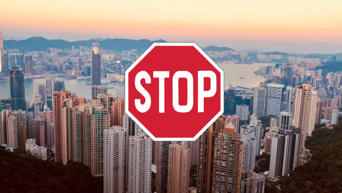 hongkong binance ograniczenia